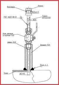 Отборное устройство ОТТ -25.160.00-КТН-068-10