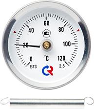 Термометры биметаллические специальные (с пружиной)